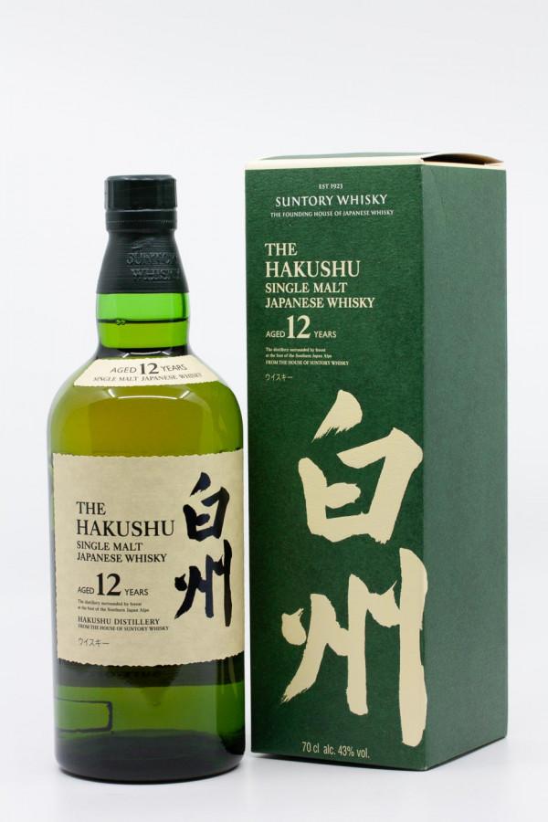Japanese Blend Whisky - Hibiki 17 Years Old